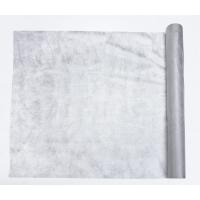 32-125-300, Spunbound Landscape Fabric, 300 ft Length X 12-1/2 ft Width, Mega Safety Mart