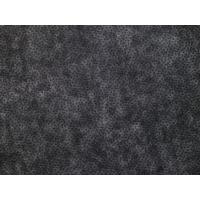 M1060-9999-05, Fusibles Non Woven, 5 yds, Black, Mega Safety Mart